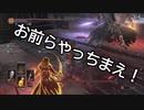 【ダークソウル3】赤白歓迎・死んだら最初からやり直しプレイ【ゆっくり実況】PART3