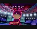 【剣盾フレ戦part10】10パ大会を征く!【ダブル】 vsたわし君