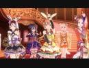【スクスタ通常MV】和風衣装【LOVELESS WORLD】