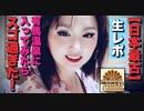 【日本最古】有馬温泉に入ってみたらスゴ過ぎた!!天地人が繋がり神々と繋がる事ができる最強パワースポットだ!!