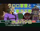 スパクロ:ケロロ軍曹イベントストーリーPart1機動武闘伝Gガンダム東方不敗【スーパーロボット大戦/スパロボXΩ】