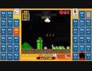 【マリオ35】残り時間5秒の超激戦バトルロイヤル!【スーパーマリオブラザーズ35】