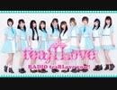 ラジオ「teaRLove you!! 」 第7回