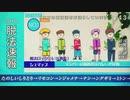 【立体音響】脱法ロック / ころん
