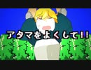 【立体音響】ぼうけんのしょがきえました! / るぅと×莉犬