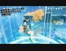 【原神】新世代オープンワールドRPGをやっていくw 第65回【Genshin】【PC版】