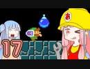 【SMM2】ゲームに学ぶコース作り講座 #17【リンクコース1】