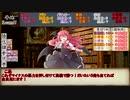 【シノビガミ】紅魔館模擬戦ロワイヤル!【紅い創作卓】