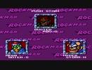 【初見実況】1+2+3=ロックマン!!!【メガワールド】 Part22
