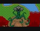 ハドソンの名作RPG!!天外魔境Ⅱを実況プレイ part.172