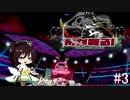 【アイアント】ポケモン剣盾ランクマッチを侍が斬る!#3【ゆっくり実況】