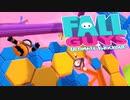 【FallGuys】通算10勝目指す動画【実況】Part40