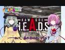 ゆっくりサバゲ~埼玉県「HEADS川越」ゲームの様子と、後半与太話