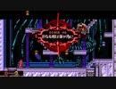 #5【ゲームプレイ】レトロゲーみたいなBloodstained: Curse of the Moon 2やるわ!