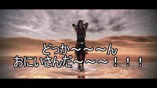 【MMDツイステ】ショートコント詰め合わせ3