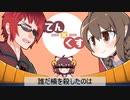楠懺悔の詩(Remix) 二重唱