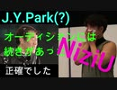 おかゆ☆(男)が虹プロのオーディションに参加してみたwwww