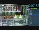 【DQ3】ナジミ全滅