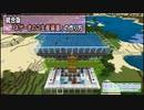 【Minecraft】 統合版で「ネザーきのこ生産装置」の作り方 【Bedrock】