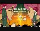 【重音テト・重音テッド】ドッペルゲンガー【UTAUカバー】