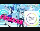 【プロジェクトセカイ】セカイ【EXPERT】