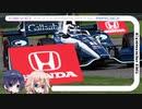 CeVIO Motorsports Radio #86