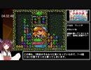 【RTA】SEGA AGES ぷよぷよ(初代ぷよ) ヘルパーOFF normal 7:49.93