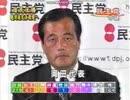 小泉首相vs岡田代表 郵政選挙(衆院選2005)