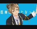 【MMD】p.h.(ショートモーション)【モーション配布あり】