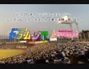 【PCFシーズン6トーナメント】美少女戦士セーラームーンvsバンドリ!ガールズバンドパーティー!Part2