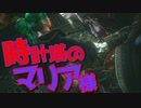 【Bloodborne】 難病の私が高難易度ブラッドボーンchapterⅡ 時計塔のマリア様 【初見実況】part6