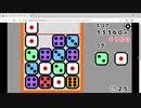 【ニコ生ゲーム】2020-10-10 さいころドロップ 11連鎖してみたが…【RPGアツマール】
