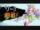 SFC版 聖剣伝説3 最小戦闘回数クリア 1戦目 シャル&ケヴィン