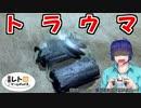 平成レトロゲームチョイス『ピクミン2』 その31