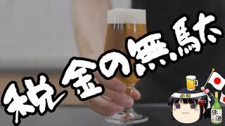 日本学術会議って単純に仕事してないだけなんじゃないの?