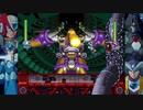 初見 ロックマンX6 #3 アイテム集めまで