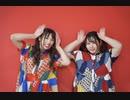 【27cm差】ポッピンキャンディ☆フィーバー!踊ってみた【なつめ×ゆあぴよ】