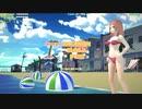 カモメ町でビーチボールで遊ぶミニゲーム