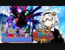 【ポケモン剣盾】鋼のキズナ!GALARISH!inQRGP③【VS めんつゆ】【part7】