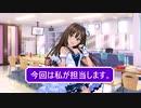 【それ!ラジ★】デレトーーーク!!!!#06