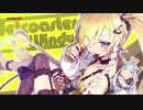 """【ノスタルジアOp.3】Jetcoaster Windy / BEMANI Sound Team """"dj TAKA"""" feat.のの"""