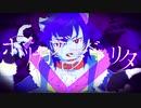 【UTAU音源配布】ボッカデラベリタ【毛布音虎太 -7音階弱音源-】