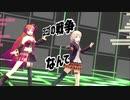 【ONE・波音リツ】B.B.F. 【CeVIO&UTAUカバー】