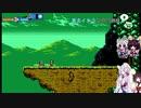 【ブラスターマスターゼロ2】東北イタコの宇宙探索3 モントイ後編【ボイスロイド実況】