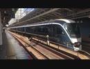 E261系RS1編成 サフィール踊り子 東京駅9番線発車