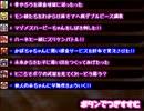 【VIPRPG】 ポイズン毒消し その5(完結)