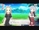 【 マギアレコード】私は魔法少女だから!!【380】ネオマギウス異編②