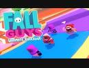 【FallGuys】通算10勝目指す動画【実況】Part42