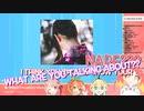 【VOMS切り抜き】かわいい女の子たちがかわいい動画【Kano/Hareru/Pikamee/Tomoshika】