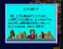 シムシティ 練習マップで10万人_RTA (9分55秒)